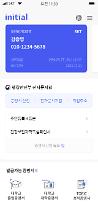 """SKT, '이니셜'로 채용 증빙 서류 확 줄인다...""""자동으로 위·변조 검증"""""""