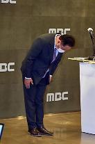 MBC 보도본부장, 2020 도쿄올림픽 중계 사고 책임지고 사의