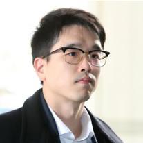 삼성家 증손자 CJ 이선호, 이건희 장충동 집 샀다…매입가 196억원