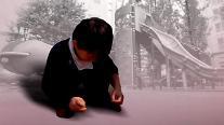 울고있는 아들 앞에서 임신한 아내 폭행한 남편…法 아동학대