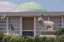 국회 세종의사당 설치 법안, 국회 운영소위 통과