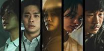 부산영화제, 아시아 최초 인터넷 동영상 서비스 부문 신설