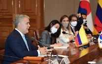 """경제5단체 """"두케 대통령 방한 계기로 한·콜롬비아 경제협력 확대"""""""
