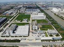 포스코케미칼, 중국에 이차전지 거점 구축...2810억 투자해 양극재·전구체 3.5만톤 생산