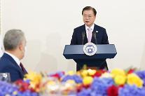 문 대통령, 오늘 K+벤처 행사 개최…제2벤처 강국 도약 의지 밝힌다