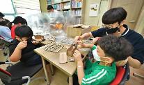 현대모비스, 방과 후 초등 돌봄교실서 미래차 학습 지원