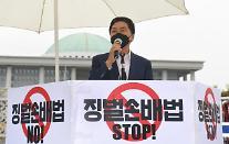 """野, 언론중재법 필리버스터 선언‧위헌소송도 불사…與 """"입법재갈"""""""