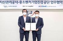 """김학도 중진공 이사장 """"정책자금+S&LB 연계, 기업 경영정상화 신속 지원"""""""