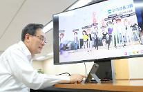 DLF 사태 손태승 우리금융 회장 징계취소 소송 오늘 1심 결론