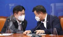 """靑, '이철희-송영길 회동설'에 """"만났지만 언론중재법 얘기 없었다"""""""