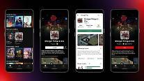 넷플릭스, 게임 시장 노크... 폴란드서 '기묘한 이야기' 모바일게임 선봬