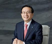 DLF 소송 손태승 손 들어준 재판부…라임 중징계도 영향받나