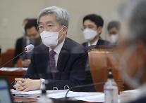 고승범 금융위원장 후보자 인사청문회 쟁점별 톺아보기