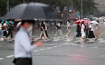 [주말 날씨] 전국 대체로 흐림···곳곳에 강한 비