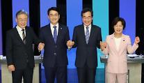 민주당 경선 토론회 이재명 향한 공세 계속···낙·추 신경전도 이어져져