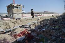 [속보] 미국, 아프간 IS 보복 공습…카불 공항 테러 보복