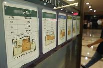 서울 아파트 거래절벽에도 신고가 잇따라