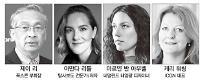 [사고] 아주경제 2021 GGGF 9월 9일 개최…그레이트 리셋 시대, 새 기회 모색