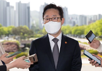 박범계 전자감독 대상자 범죄 송구…개선방안 브리핑