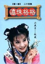 [배인선의 중국보고] 이틀만에 사라진 20여년 경력...中 황제의딸 지우기