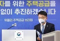 멀어도 너무 먼 3기 신도시…서울 집값 잡기엔 역부족