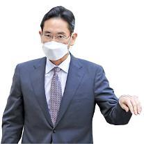 JY, 해외 출장설 솔솔…美·中 어디든 '반도체 생존전략' 행보 불가피