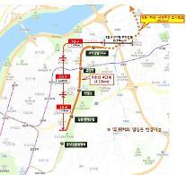 강동구, 지하철 9호선 한영고역(4단계 2공구) 착공...2028년 준공