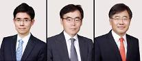 법무법인 세종 새 대표변호사 선임…이경돈·박교선·정진호