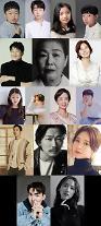 박정민·이제훈·최희서·손석구 감독 데뷔작 언프레임드 배우 명단 공개