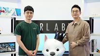 """펄어비스 """"신작 '도깨비' 아직 10%만 공개... 부모와 아이가 함께 즐기는 게임"""""""