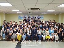 중국 웨이하이 청소년 봉사단 '청다봉' 발대식 개최