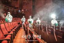 공연장 특화 감염병 대응 안내서로 피해 막는다