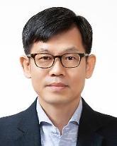 LG생활건강, 첫 ESG 회의 개최…김상훈 위원장 선임