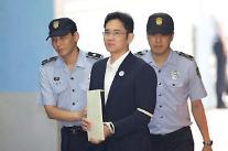 김 총리, 이재용 경영 복귀 지지...비판 의식해 재벌의 사회적 책임 언급도