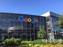 '구글 갑질 방지법' 국회 본회의 통과... 韓, 세계 최초로 앱마켓 규제
