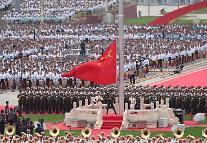 중국 공산당 100년 성과 총결산하는 6중전회 11월 개최