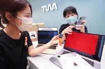 LG유플러스, 모바일 고객에 '애플 제품 수리비' 지원