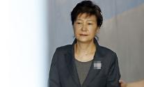 법원 박근혜 정부 계엄령 정황 문건, 비공개는 적법