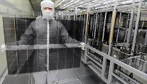 LG디스플레이, 베트남에 1.6조원 베팅...OLED 모듈 라인 증설 속도