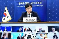 외교부, 동북아 방역협력체 참가국에 북한 참여 노력 당부