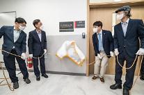 CJ올리브네트웍스, 광주과기원에 제2연구소 열어…AI기술 R&D 강화