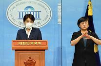 """김기현 """"윤희숙 사퇴, 절차 밟아야""""…윤호중 """"야당이 요구하면"""""""
