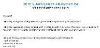 """서울성모병원, '홈피 회원정보' 유출사고···""""경찰 수사착수"""""""