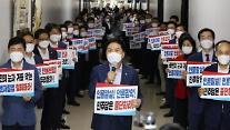 유엔 인권사무소 언론법, 표현의 자유 침해 우려....韓 입장요청