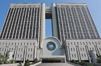 법원 일본 정부, 내년 3월까지 재산목록 내라