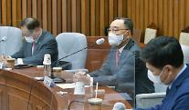 '역선택 방지' 도입 논란에 토론회 무산 수순…정홍원, 불공정 논란