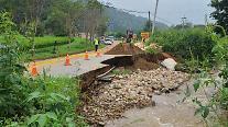 충남·세종 가을장마에 곳곳 폭우 피해 속출