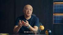 """조수용 카카오 대표 """"콘텐츠, 검색어 순위로 찾기보다 누가 골라줘야"""""""