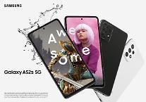 가격↓ 성능↑...50만원대 5G폰 갤럭시A52s 출시