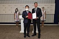 KT, 러시아 극동개발공사와 헬스케어·IDC 사업 추진 협력